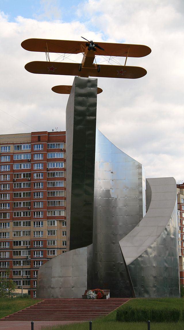 Valery Androsov Valery Androsov Wikiwand