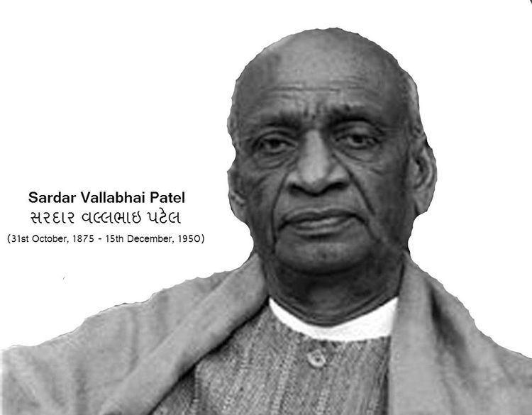 Vallabhbhai Patel pedia Sardar Vallabhai Patel Gujarati