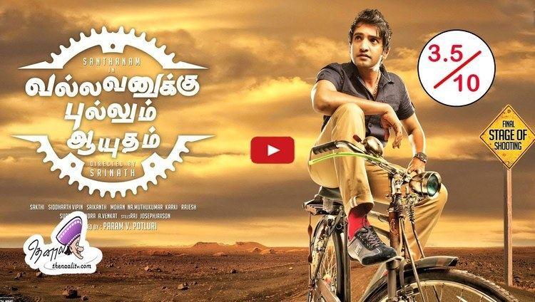 Vallavanukku Pullum Aayudham Vallavanukku Pullum Aayudham Tamil Movie Review by Thenaali TV