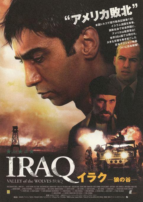 Valley of the Wolves: Iraq Valley of the Wolves Iraq