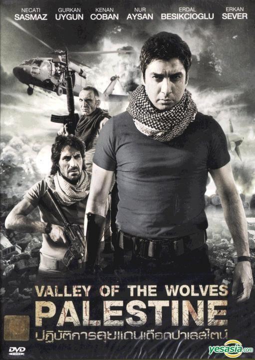 Valley of the Wolves: Palestine iyaibzAssets23911lp0020191123jpg