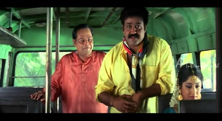 vamanapuram bus route malayalam film song