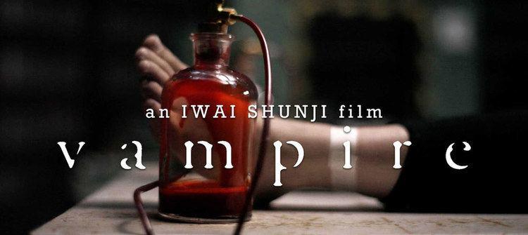 Vampire (2011 film) Vampire 20112013 Covering Media