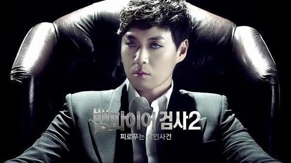 Vampire Prosecutor Vampire Prosecutor Dramabeans Korean drama episode recaps