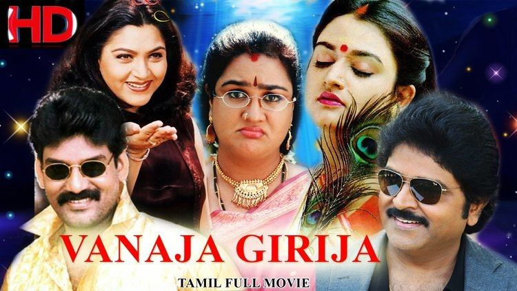 Vanaja Girija Vanaja Girija Tamil Comedy Movie Napoleon Ramki Kushboo