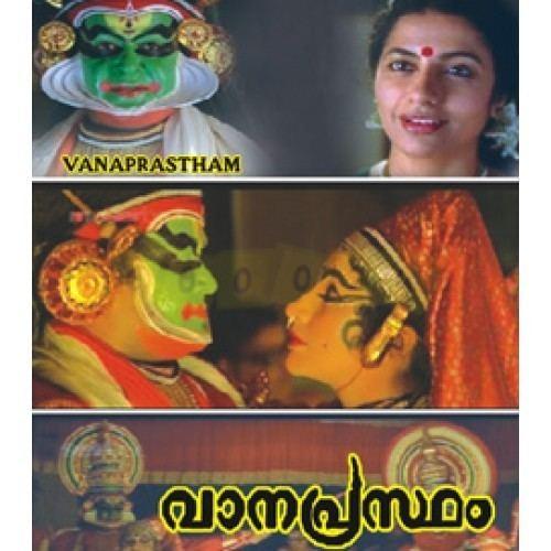 Vanaprastham Vanaprastham 1999 Cinema Chaat