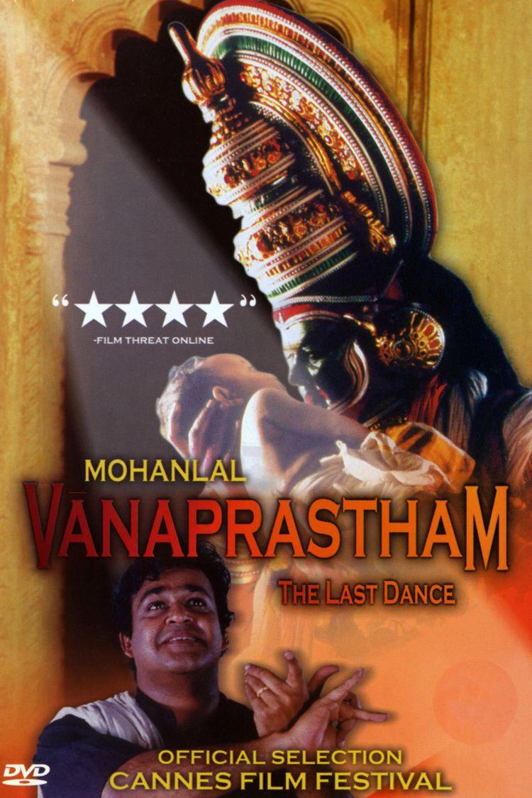 Vanaprastham wwwgstaticcomtvthumbdvdboxart35521p35521d