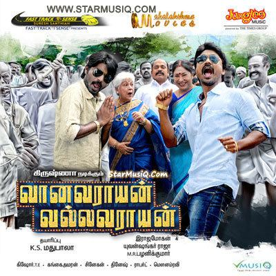Vanavarayan Vallavarayan Vanavarayan Vallavarayan 2014 Tamil Movie High Quality mp3 Songs