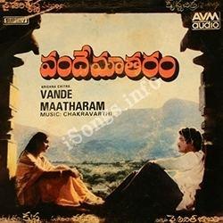 Vande Mataram (1985 film) Vande Mataram Songs free download