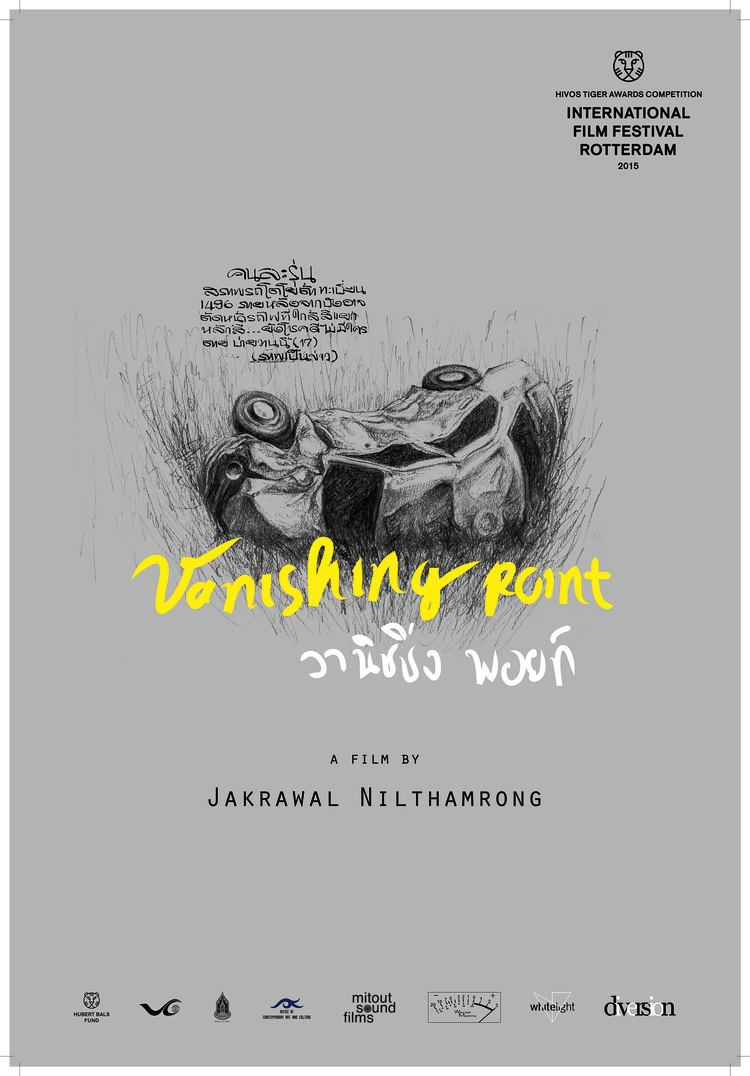 Vanishing Point (2012 film) Vanishing Point a film by Jakrawal Nilthamrong