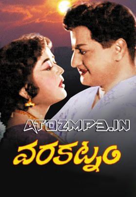 Varakatnam Varakatnam 1968 Telugu Mp3 Songs Free Download AtoZmp3
