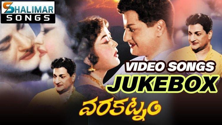 Varakatnam Varakatnam Movie Full Video Songs Jukebox N T R Krishna Kumari