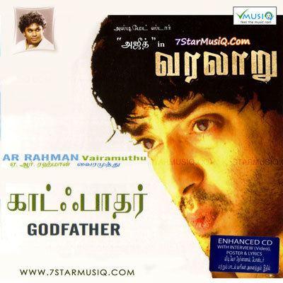 ar rahman tamil hits mp3 songs free download starmusiq