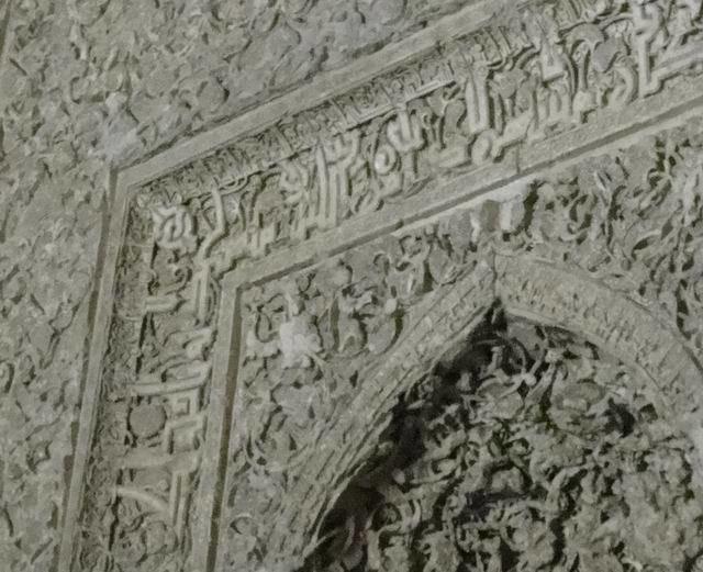 Varamin in the past, History of Varamin