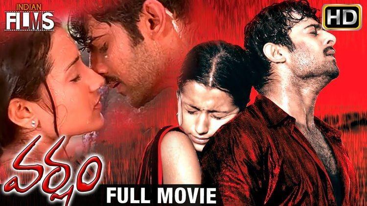 Varsham (2004 film) Varsham Telugu Full Movie HD Prabhas Trisha Gopichand Sunil