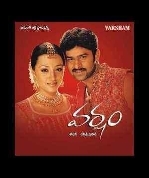 Varsham (2004 film) Varsham Telugu Movie Photos Pics Varsham Telugu Movie