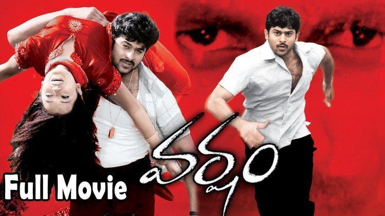Varsham (2004 film) Varsham Telugu Full Length Movie Prabhas Trisha Gopichand YouTube