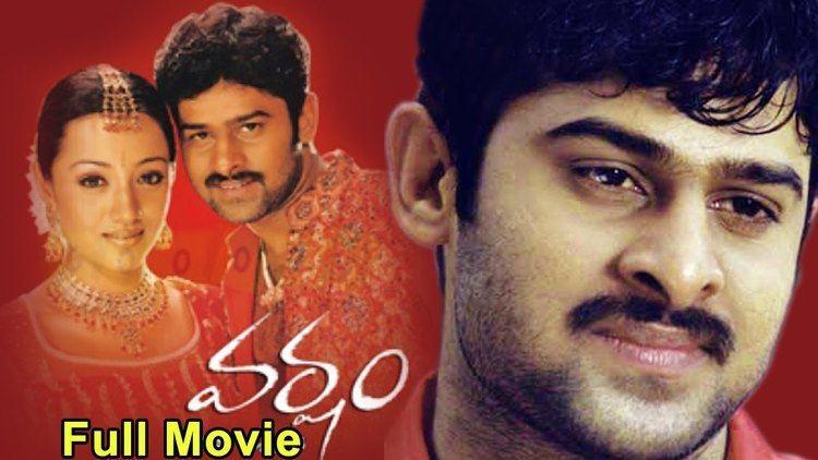 Varsham (2004 film) Varsham Telugu Full Movie Prabhas Movie DVD Rip YouTube