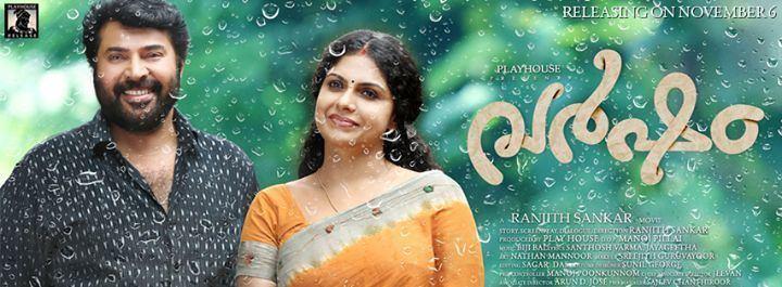 Varsham (2014 film) Varsham Cast Crew Images Review Videos Malayalam Movies
