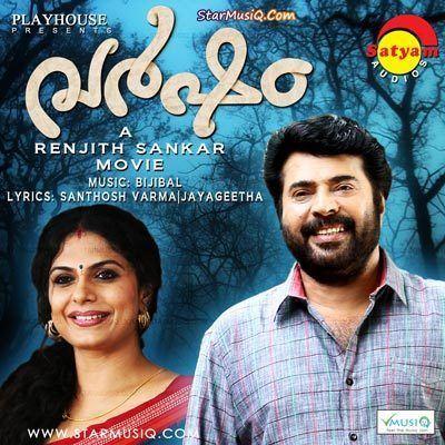Varsham (2014 film) Varsham 2014 Malayalam Movie High Quality mp3 Songs Listen and