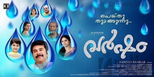 Varsham (2014 film) Varsham Malayalam Perfect Blend Of Emotions With Great Acting