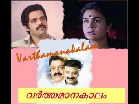 Varthamana Kalam Varthamana Kalam Padunna gaanathin eenangal Nisha Rapheal YouTube