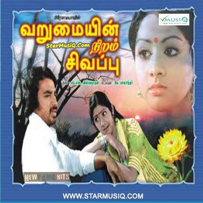 Varumayin Niram Sivappu www5starmusiqcommovieimagesVarumayinNiramSiv