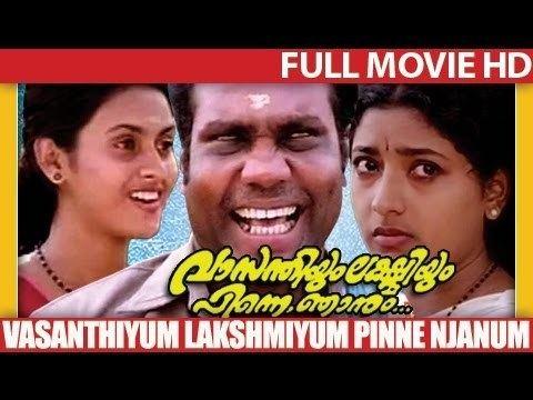 Vasanthiyum Lakshmiyum Pinne Njaanum Malayalam Full Movie Vasanthiyum Lakshmiyum Pinne Njanum Full