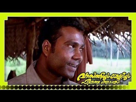 Vasanthiyum Lakshmiyum Pinne Njaanum Malayalam Full Movie Vasanthiyum Lakshmiyum Pinne Njanum Part 1