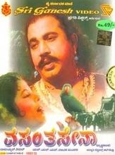 Vasantsena (1941 film) movie poster