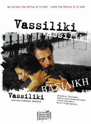Vasiliki (film) wwwturkcealtyaziorgimagesposter0168238jpg