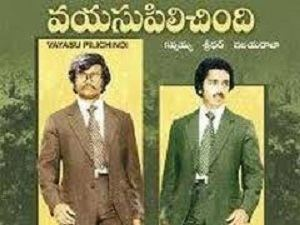 Vayasu Pilichindi httpwwwtelugulyricsorg Vayasu Pilichindi 1978 Songs