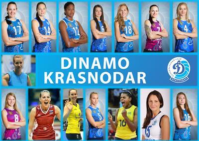 VC Dinamo Krasnodar (women's volleyball team) wwwcevluModulesTeamLogosTeamsMainPhotoaspx