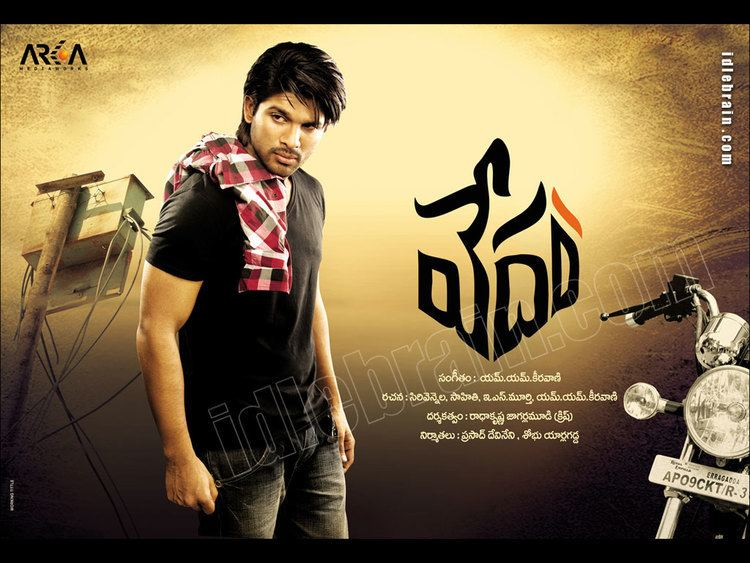 Vedam (film) Vedam Telugu film wallpapers Telugu cinema Allu Arjun Maoj
