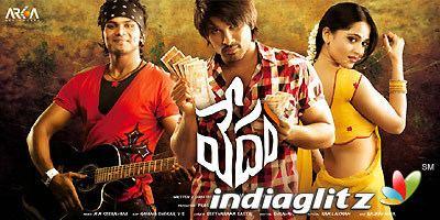 Vedam (film) Vedam review Vedam Telugu movie review story rating IndiaGlitz