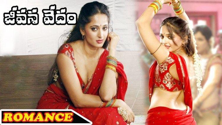 Vedam (film) Anushka Hot Romantic Scene Jeevana Vedam Telugu movie Simbu