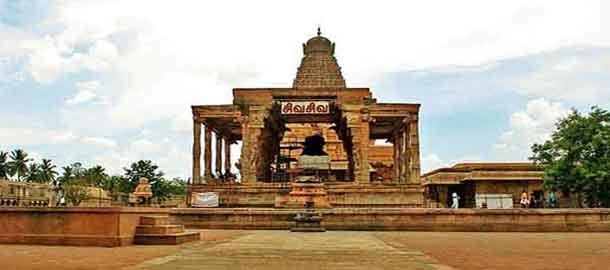 Vedaranyam in the past, History of Vedaranyam