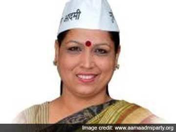 Veena Anand VEENA ANAND of Patel Nagar Delhi contact address email