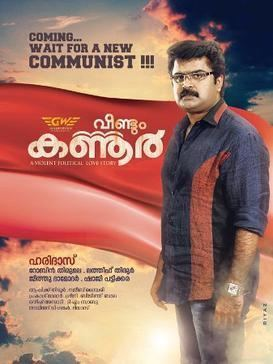 Veendum Kannur movie poster