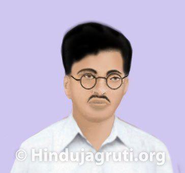 Veer Bhai Kotwal Martyr Annasaheb Kotwal Hindu Janajagruti Samiti