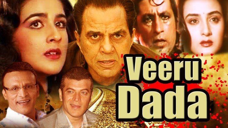 Veeru Dada movie scenes Veeru Dada Full Hindi Movie Dharmendra Amrita Singh Farha Naaz Hindi Full Movie