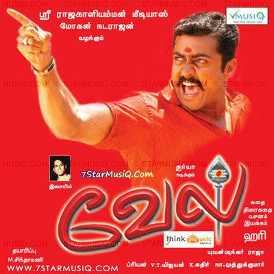 vel tamil full movie hd free download