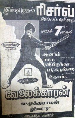 Velaikaran movie poster