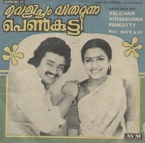 Velicham Vitharunna Penkutty movie poster