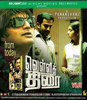 Velli Thirai movie poster