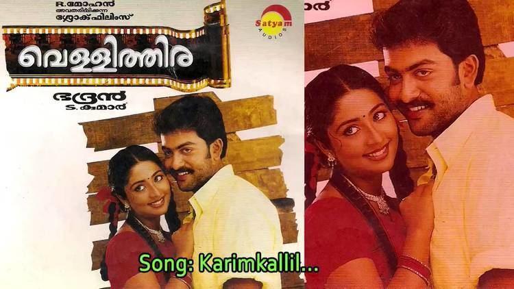 Vellithira (2003 film) httpsiytimgcomvi9LuiwBsf9L8maxresdefaultjpg