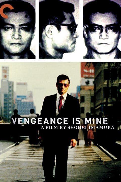 Vengeance Is Mine (1979 film) wwwgstaticcomtvthumbdvdboxart47213p47213d