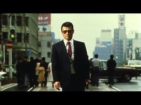 Vengeance Is Mine (1979 film) Fukushu suruwa wareniari Vengeance is Mine Shohei Imamura
