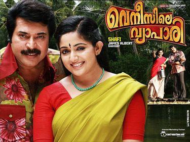Venicile Vyapari movie poster