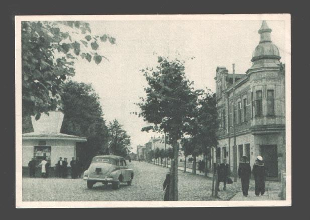 Ventspils in the past, History of Ventspils
